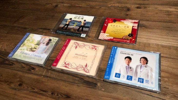 CDリリースラッシュ