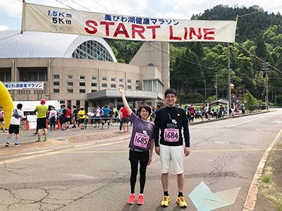 第39回奥びわ湖健康マラソン参戦記