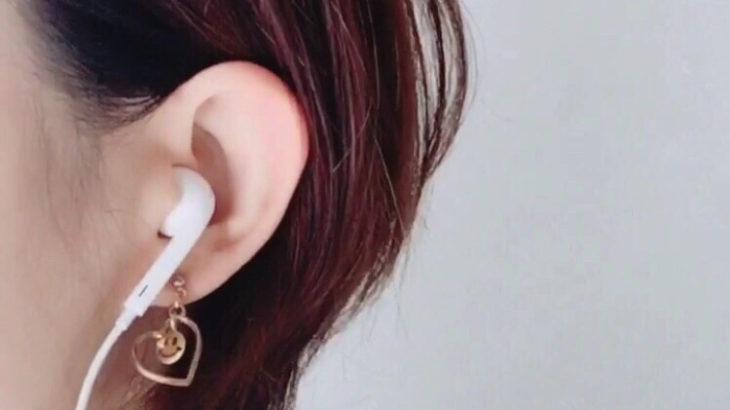 イヤホン、耳の中の環境にご注意を。