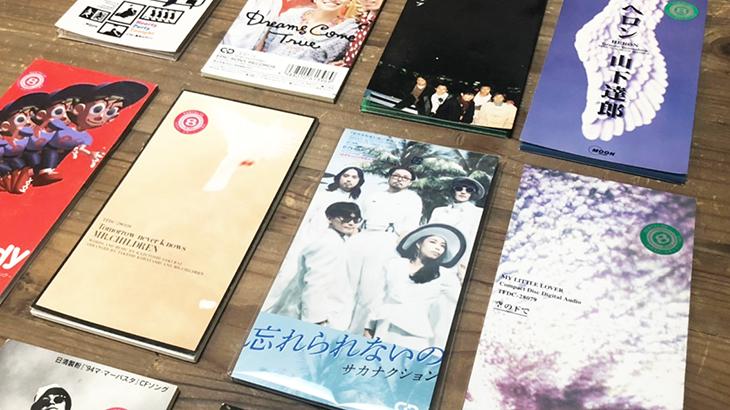 8cmCD(シングルCD)の復活?!