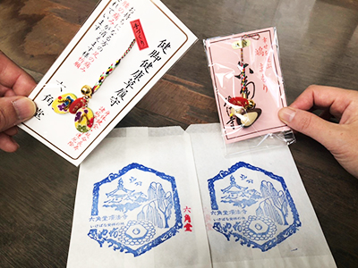 京都六角堂のお守り